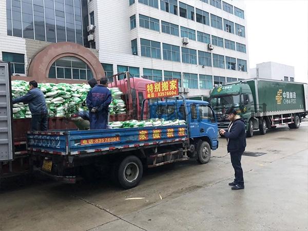 货物搬运案例三
