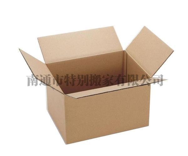 通州区货物安全包装