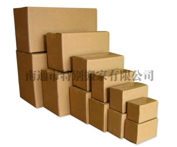 整理箱包装服务