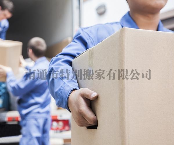 私人物品运输